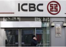 el banco mas grande del mundo iniciara operaciones en panama